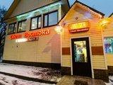 Свет востока, ресторан  на Московском шоссе